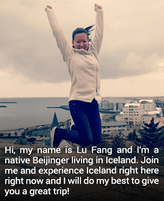Lu Fang Author icelandcloseup.com