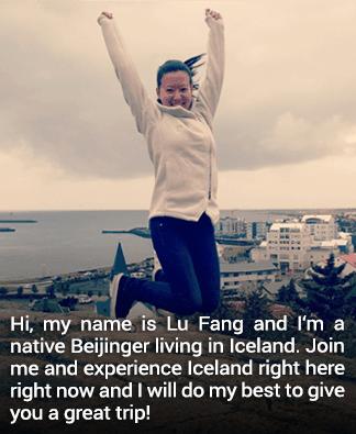 Lu Fang Author icelandcloseup.com